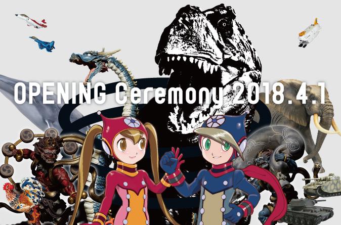 円形劇場 オープニングセレモニーイメージ