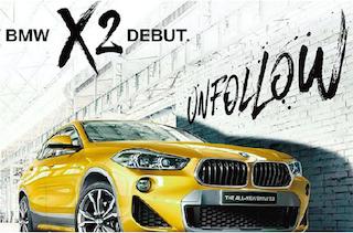 BMW X2 特別展示イベント開催!イメージ